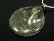 Misty Hills Shell Pendant