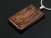 Timeless Copper Rectangle