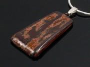 Timeless Copper Trapezium