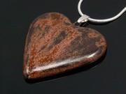 Timeless Copper Medium Heart Pendant
